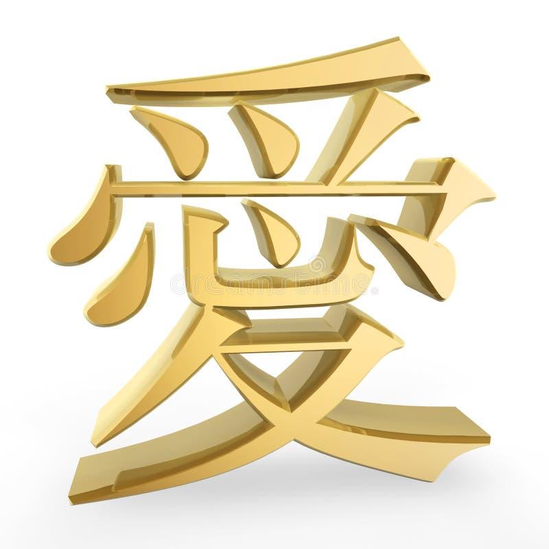 Caráter chinês do amor dourado ilustração stock