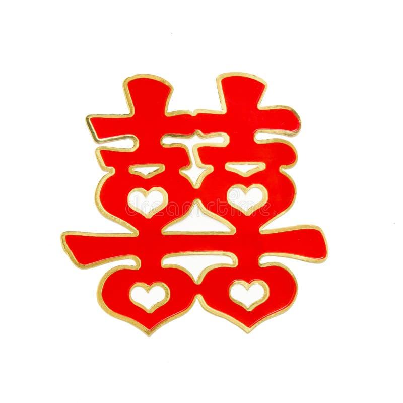 Caráter do casamento do chinês tradicional foto de stock royalty free