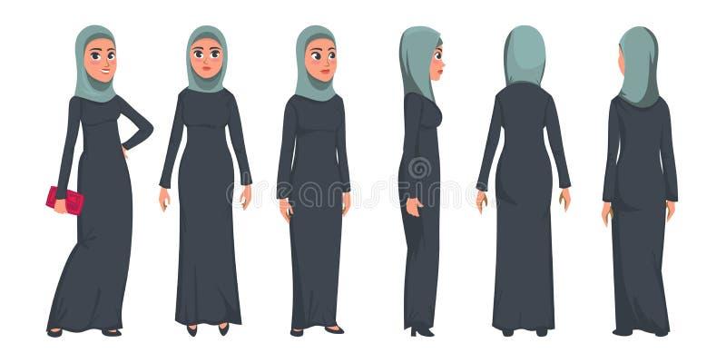 Caráter muçulmano árabe da mulher isolado no fundo branco Mulher muçulmana que veste a parte dianteira tradicional da roupa, part ilustração stock