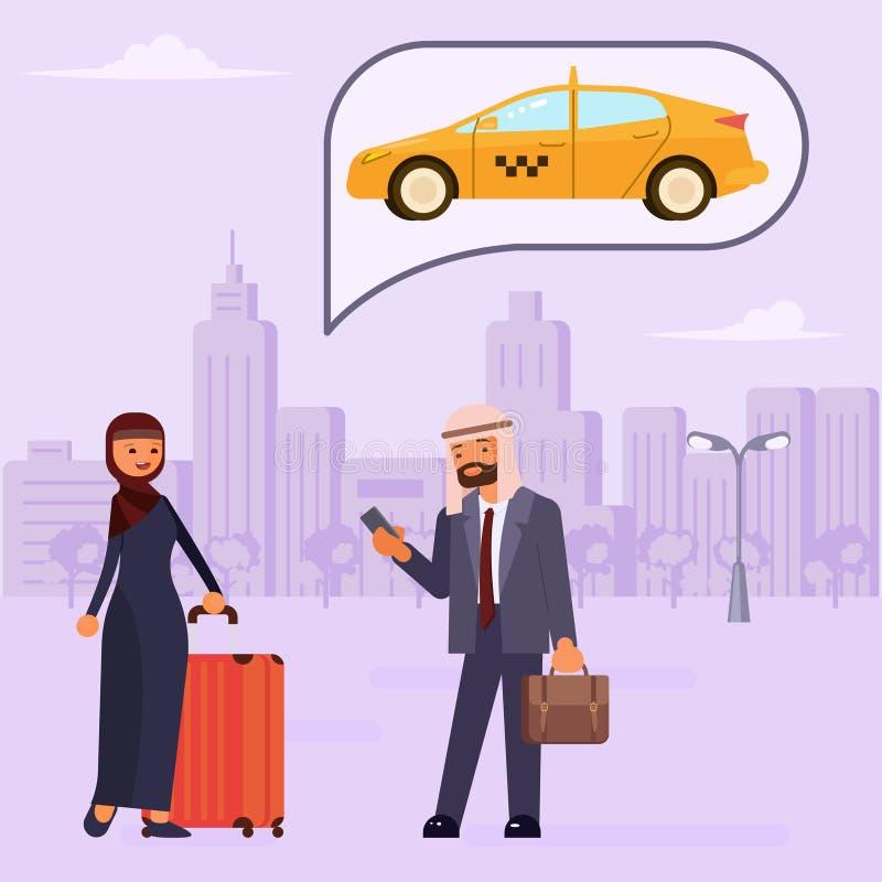 Caráteres árabes da família ilustração royalty free