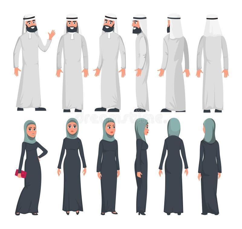 Caráteres árabes muçulmanos no estilo liso no fundo branco Ajuste do homem e das mulheres árabes com emoções e poses diferentes ilustração stock