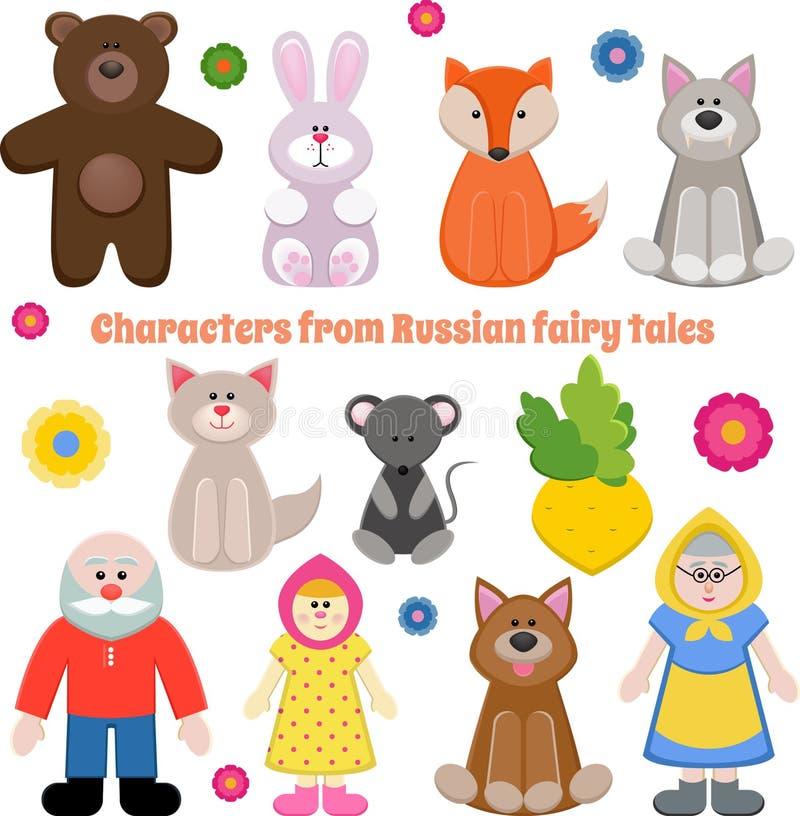 Caráteres das caudas da fada do russo fotos de stock royalty free