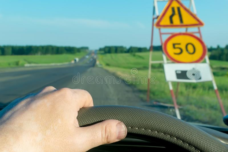 Car speed limit road sign royalty free stock image