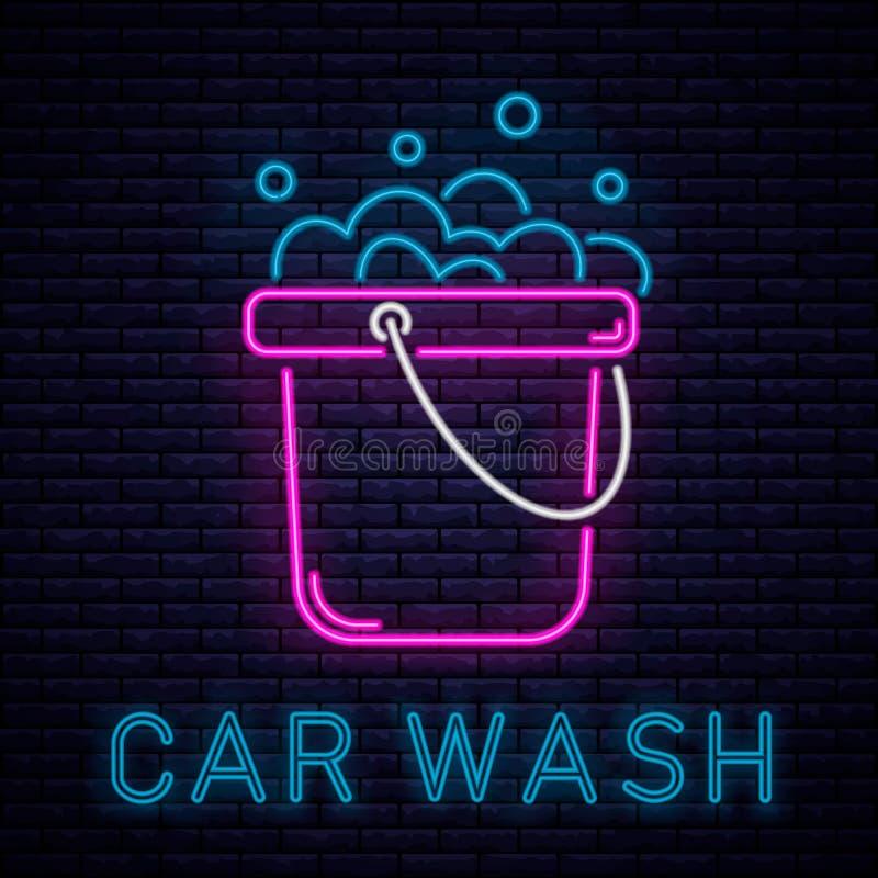 Car wash neon royalty free illustration