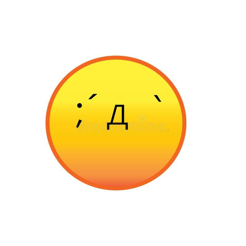 Cara decepcionada del emoji Smiley gritador de la historieta del vector Humor triste del emoticon Ejemplo, completamente ilustración del vector