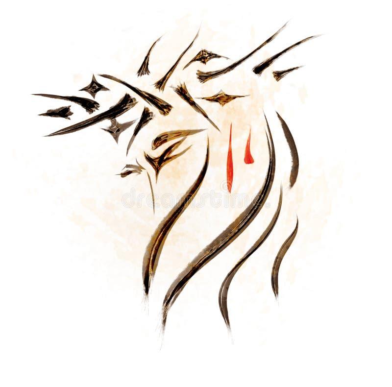 A cara do esboço de Jesus Christ crucificou a mão tirada Ilustração cristã ilustração do vetor