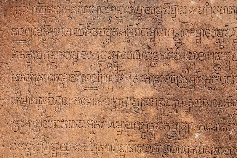 Caractère Cambodgien Antique Chez Angkor Wat Photographie stock libre de droits