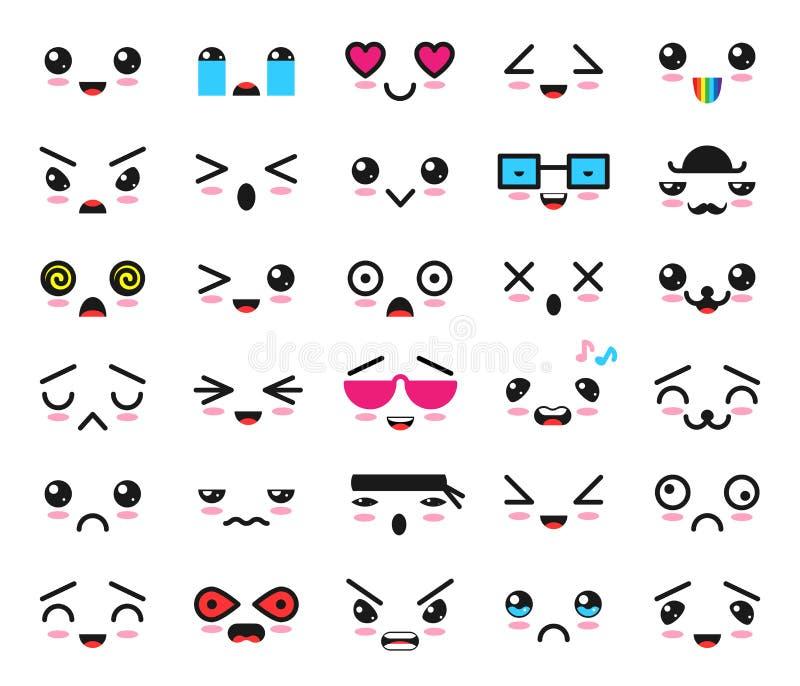 Caractère d'émotion de bande dessinée de vecteur d'émoticône de Kawaii avec l'ensemble émotif d'illustration d'expression de visa illustration stock