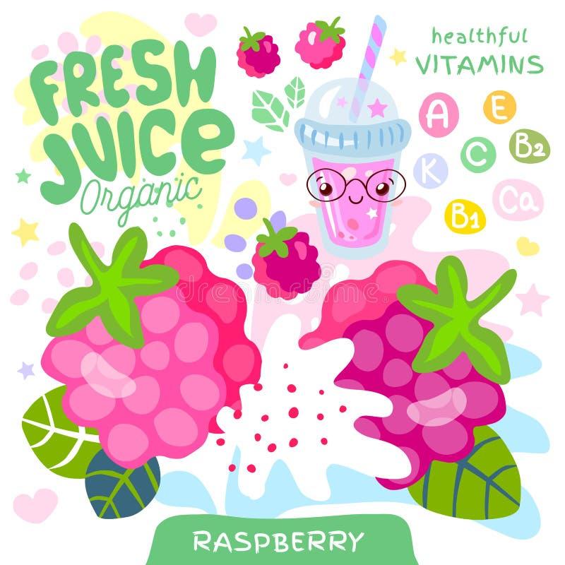 Caractère mignon en verre organique de kawaii de jus frais Tasse de smoothies de yaourt de baies de baie de framboise Illustratio illustration stock