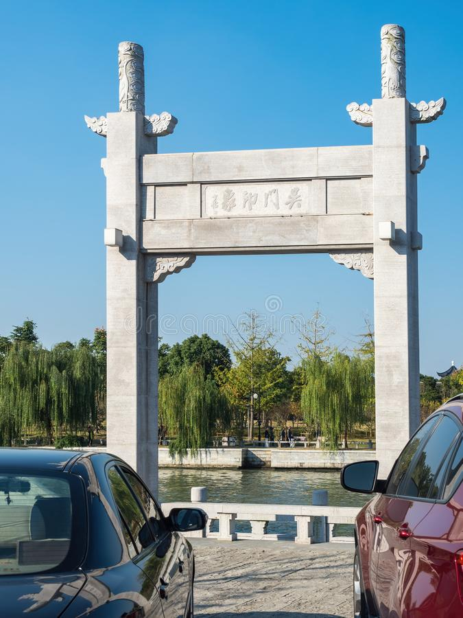 Caractères chinois d'impression de Wumen, Suzhou, Chine image stock
