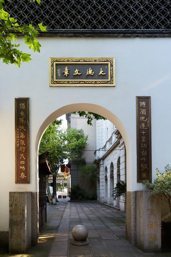 Caractères chinois et couplet antithétique photo stock