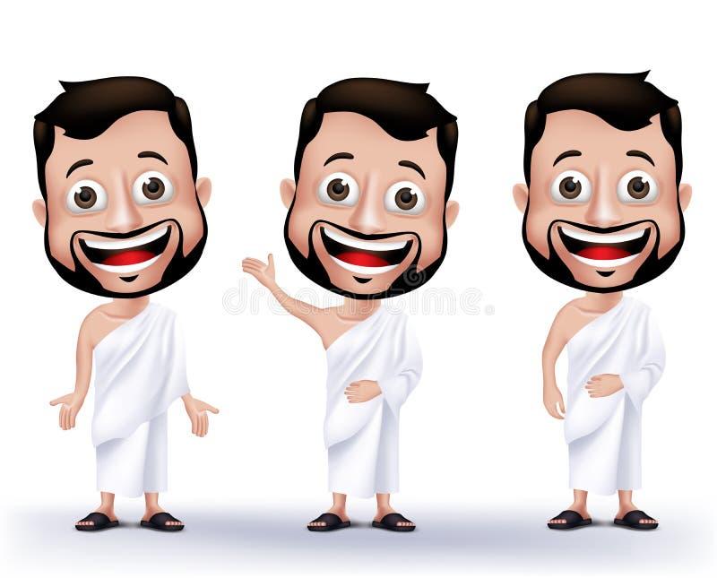 Caractères musulmans d'homme portant des tissus d'Ihram pour le hadj ou l'Umrah de exécution illustration stock
