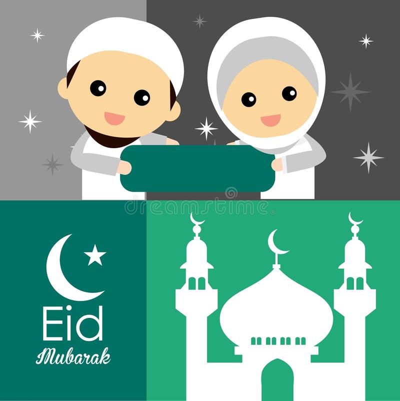 Caractères musulmans mignons et belle mosquée illustration stock