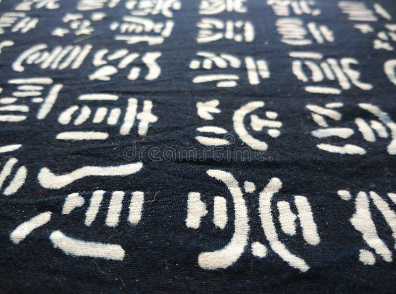 Caracteres chinos y decoraciones imágenes de archivo libres de regalías