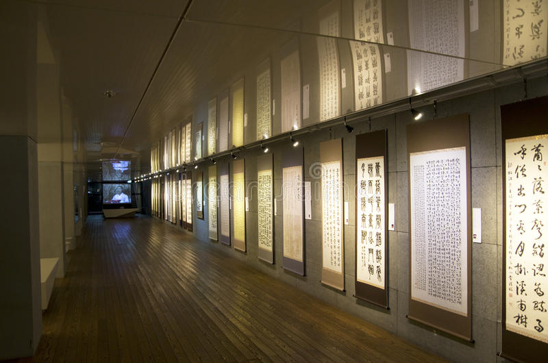 Caracteres de rey Sejong Memorial Hall Korean imagen de archivo