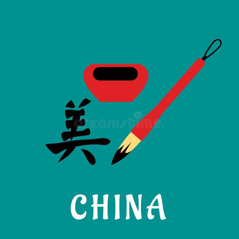 Carattere cinese o hanzi con la spazzola e l'inchiostro illustrazione di stock