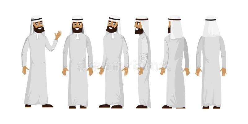 Carattere musulmano arabo dell'uomo isolato su fondo bianco Uomo musulmano che indossa la parte anteriore tradizionale dell'abbig royalty illustrazione gratis