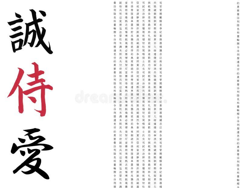 Caratteri di lingua straniera illustrazione di stock