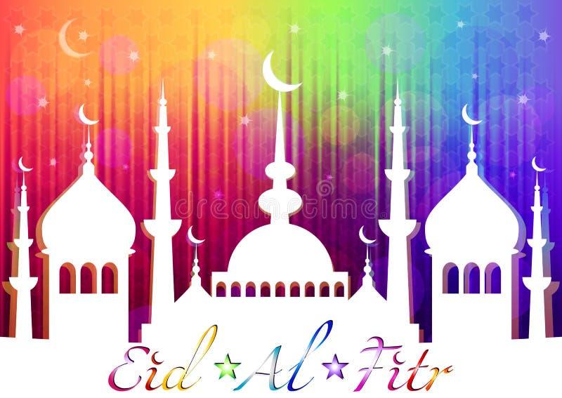 Wonderful Eid Holiday Eid Al-Fitr Greeting - card-greeting-islam-feast-eid-al-fitr-finish-ramadan-rainbow-mosque-fasting-month-islamic-holiday-as-well-55957998  Pic_727069 .jpg