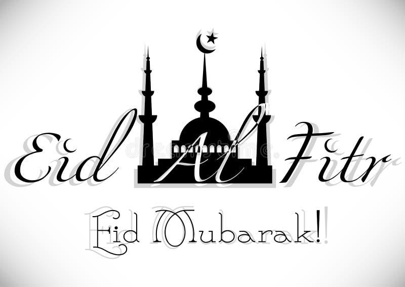 Popular Eid Holiday Eid Al-Fitr Greeting - card-greeting-islamic-feast-eid-al-fitr-white-finishing-fasting-month-ramadan-holiday-vector-illustration-55958151  Picture_316281 .jpg