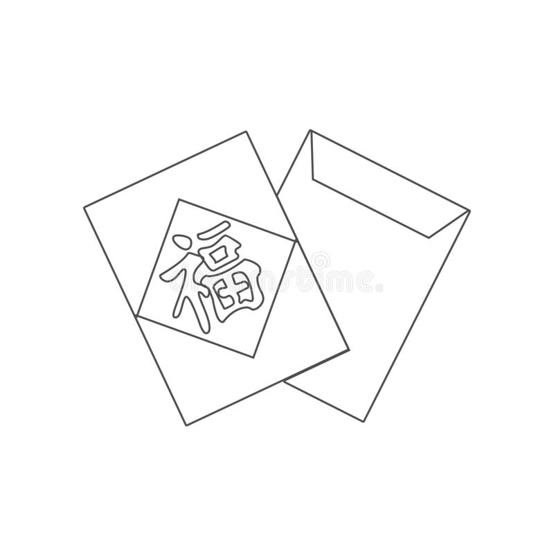 Card icon. Element of China for mobile concept and web apps icon. Outline, thin line icon for website design and development, app. Development on white vector illustration