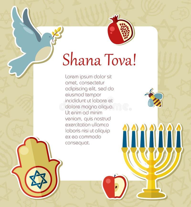 Rosh hashanah cards templates demirediffusion card for jewish new year holiday rosh hashanah stock vector m4hsunfo