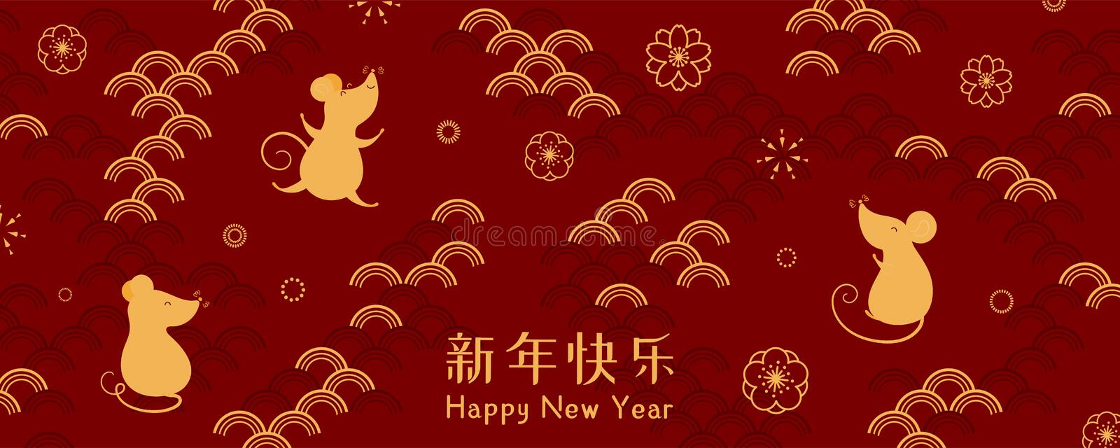 Chinese New Year banner design stock illustration