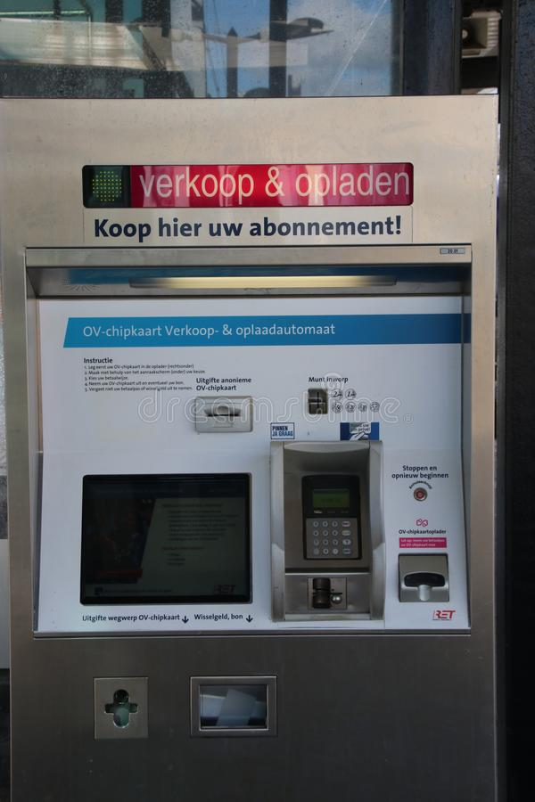 Card vending machine of the RET in the Netherlands stock image