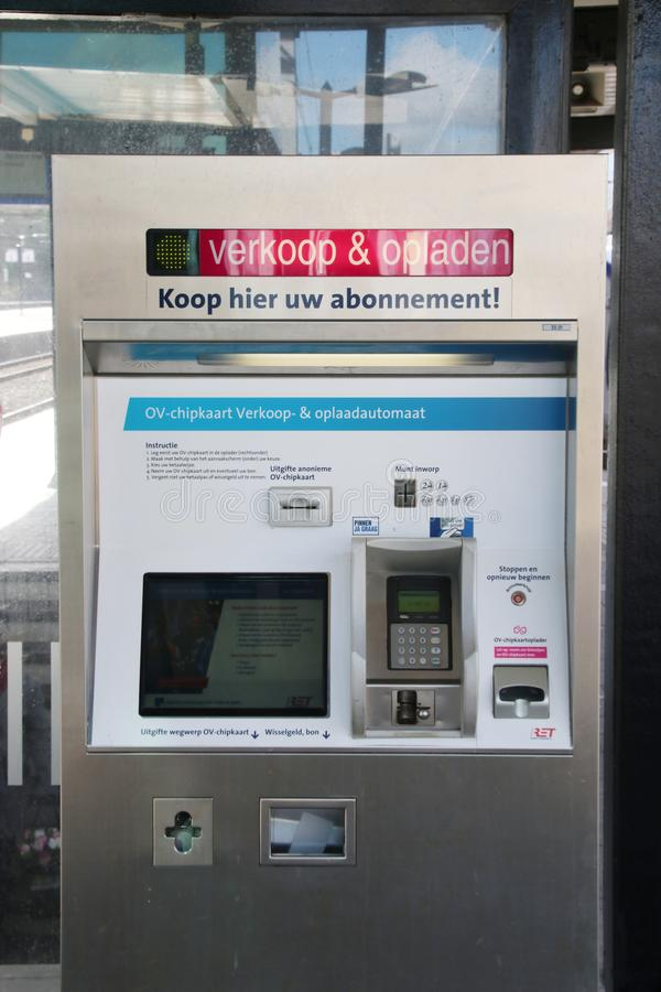 Card vending machine of the RET in the Netherlands stock photos