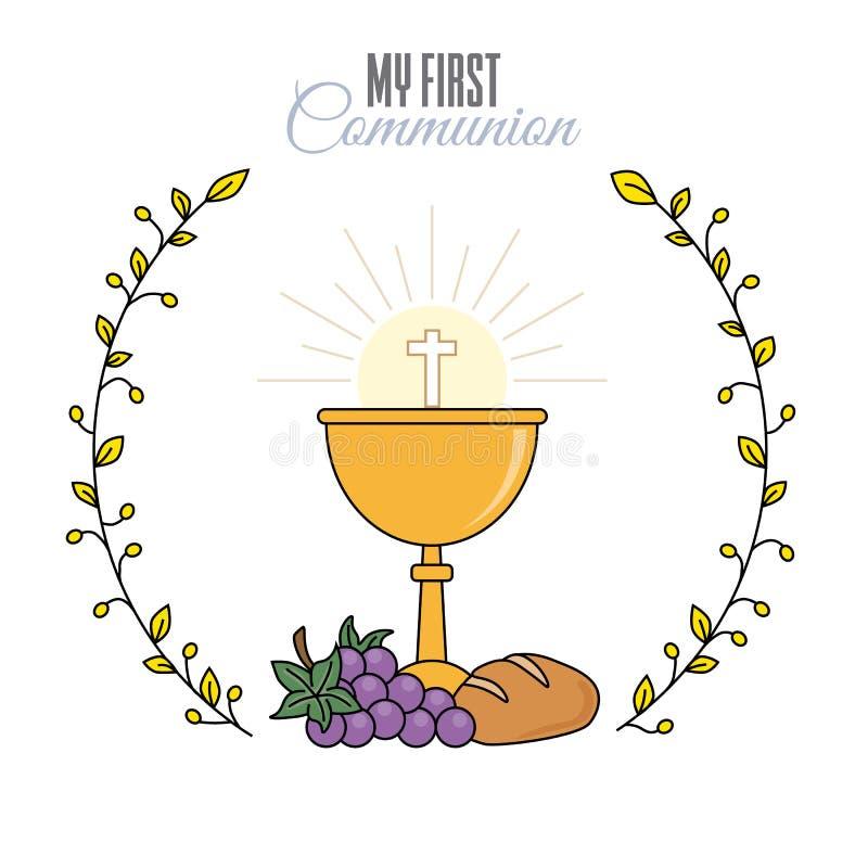 Carde mi primera invitación de la comunión ilustración del vector