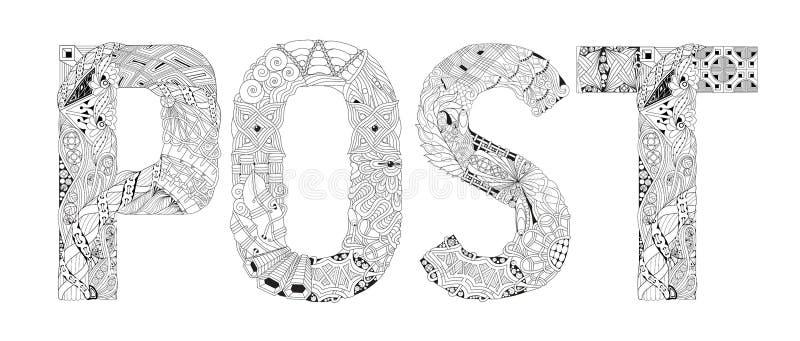 CARGO da palavra para colorir Objeto decorativo do zentangle do vetor ilustração do vetor
