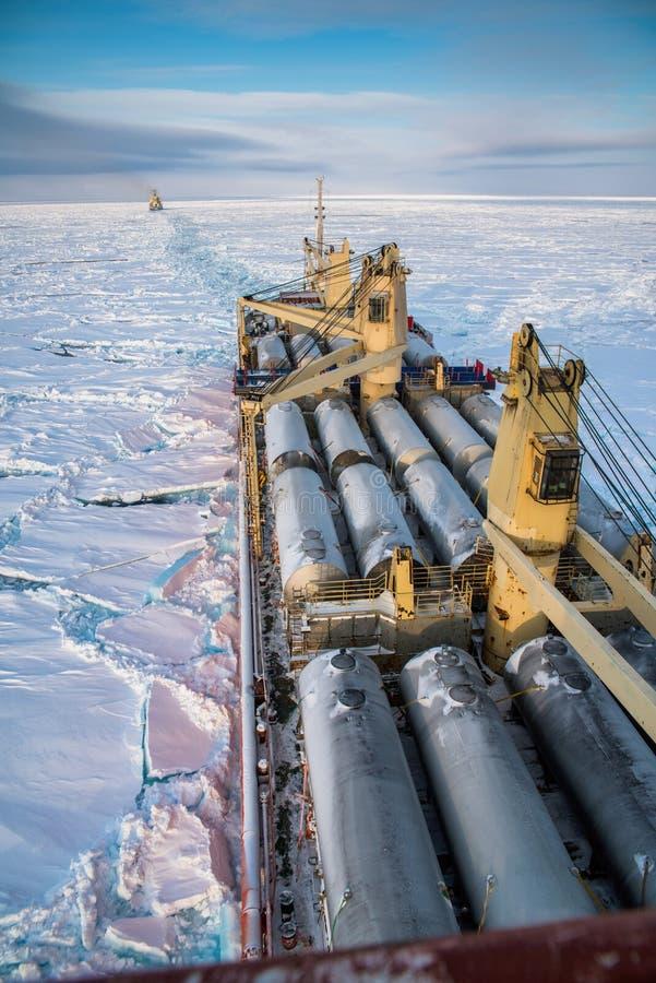 Cargo ship in the North Sea. stock photo