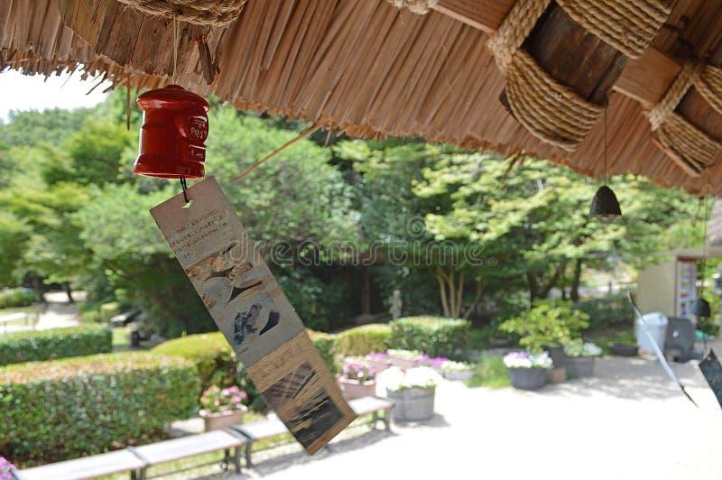 Carillon de vent photo libre de droits