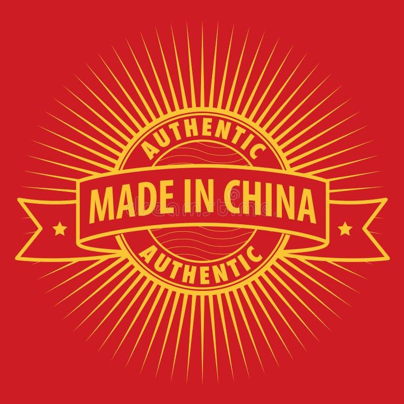 Carimbe ou etiquete com o texto feito em China ilustração stock