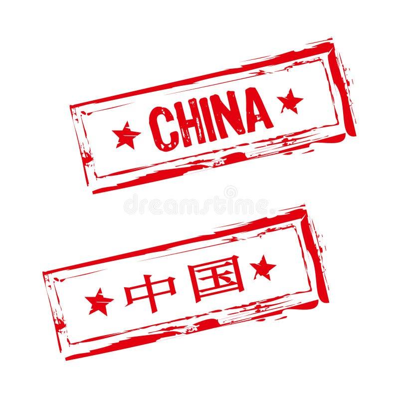 Carimbo de borracha de China ilustração stock