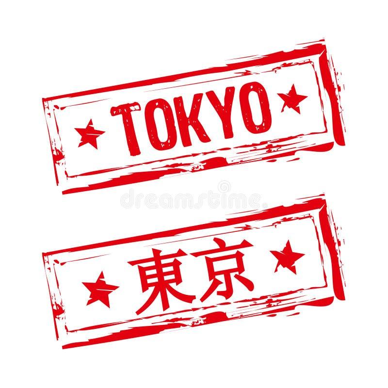 Carimbo de borracha de Tokyo ilustração do vetor
