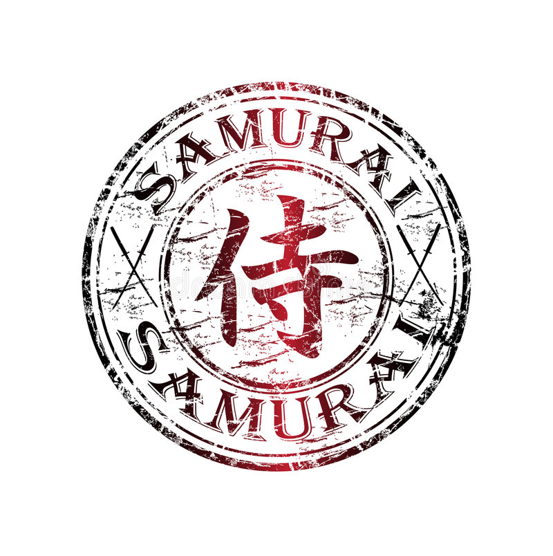 Carimbo de borracha do samurai ilustração stock