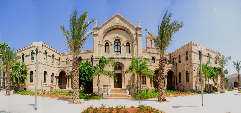 Carmelite Kloster, Haifa lizenzfreie stockfotos