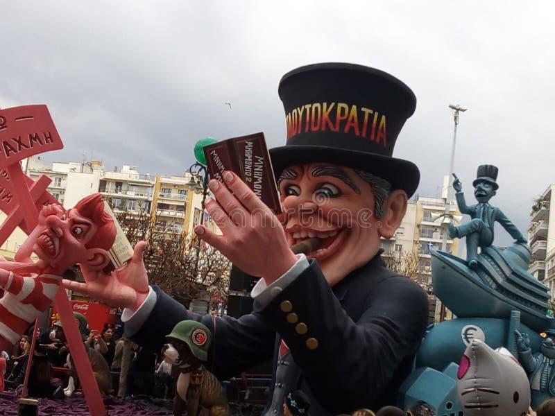 Carnaval en Patras Grecia 2016 imagen de archivo