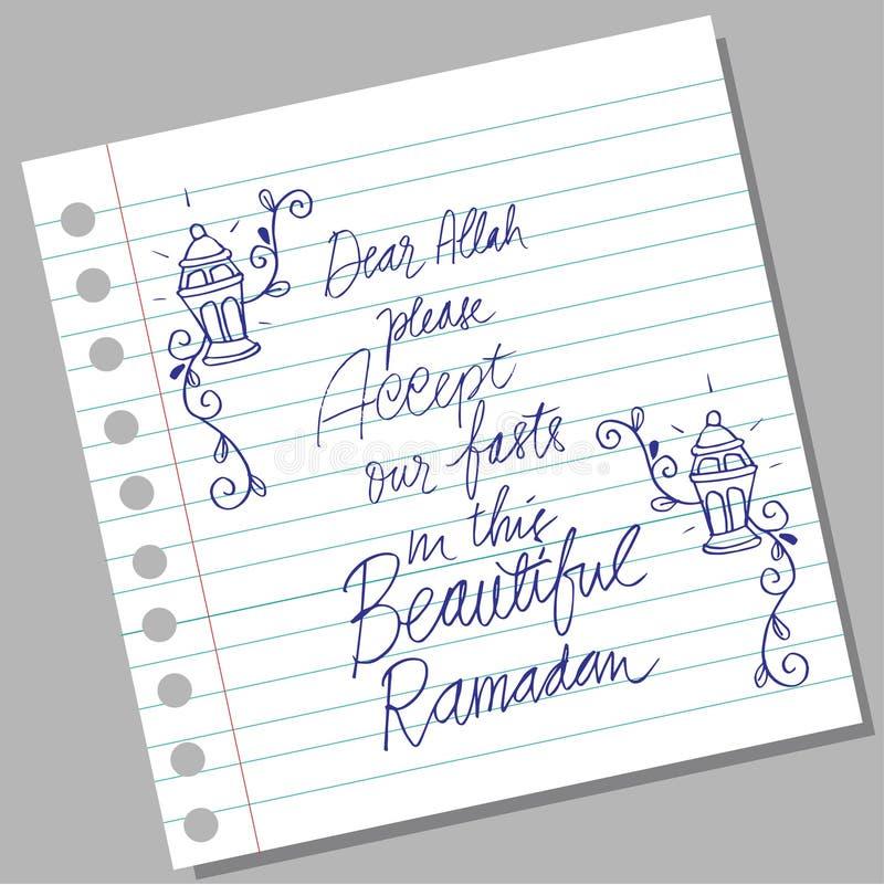 Caro Allah vogliate gradire il nostro mio digiuna nel bello Ramadan illustrazione di stock