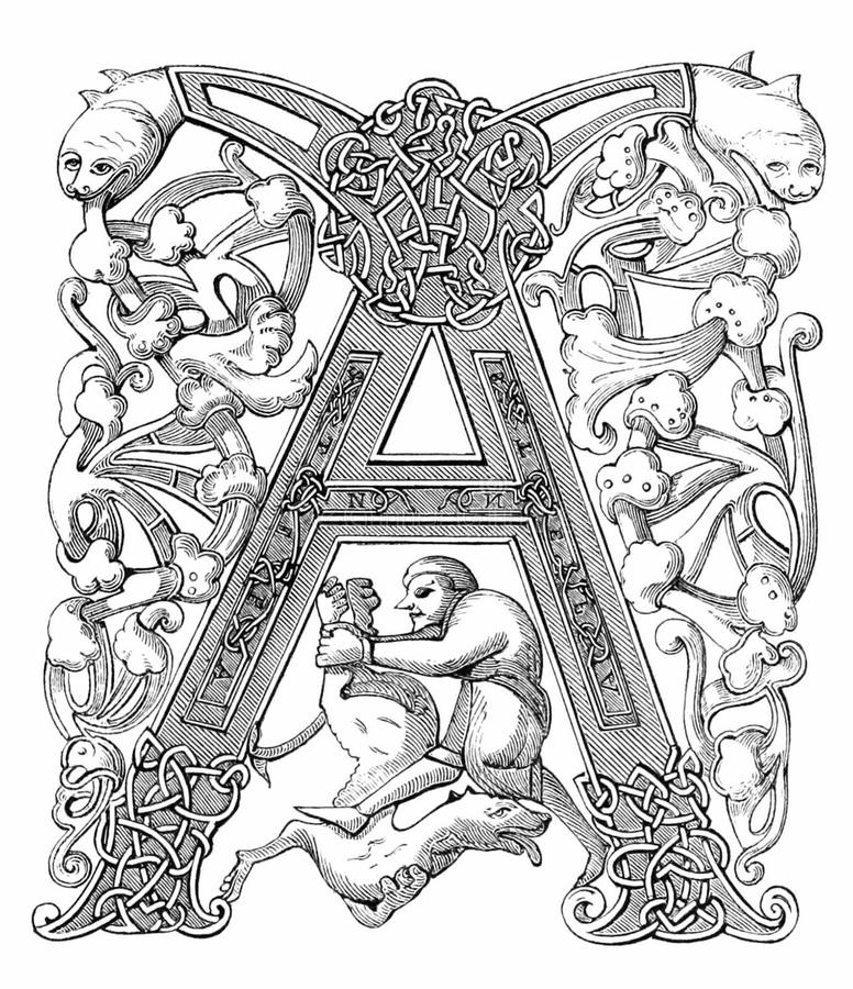Carolingian Initial A royalty free stock photography