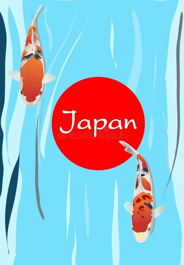 Download Carp Fish Japan Symbolic Stock Vector - Image: 42206622