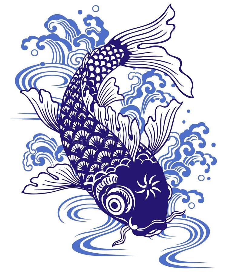 Carpe japonaise illustration libre de droits
