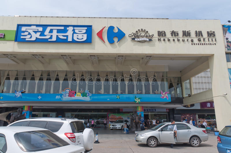 Carrefour In China Editorial Stock Photo