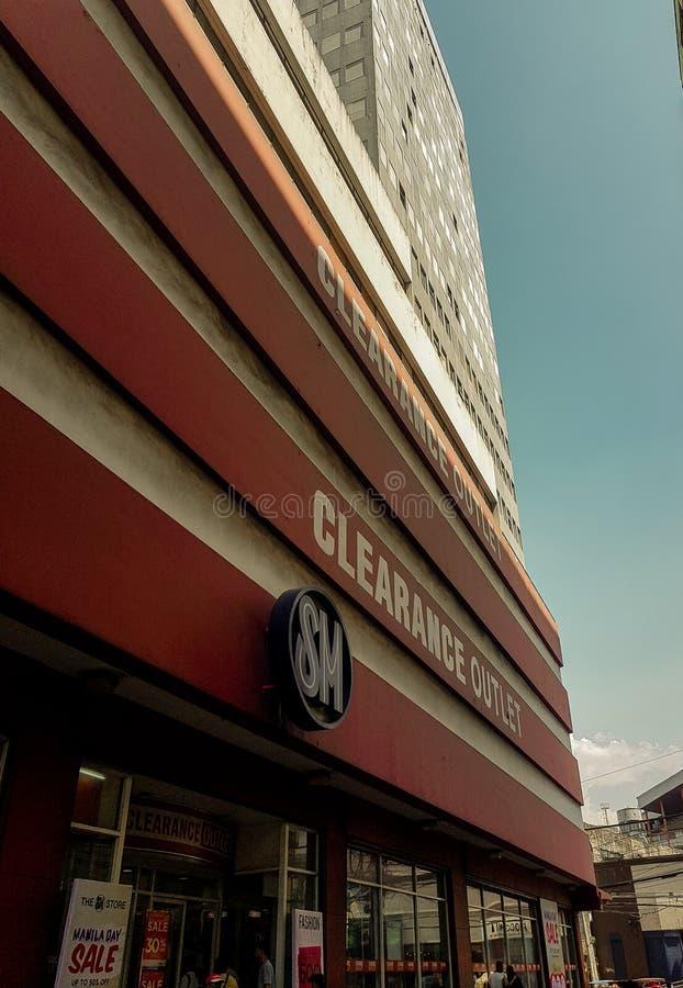 Carriedo-Mall lizenzfreie stockfotos