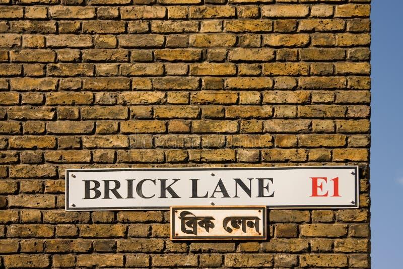 Carril del ladrillo, Londres imagen de archivo libre de regalías