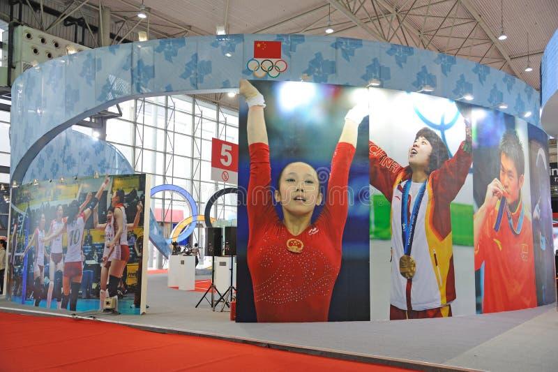 Carrinho olímpico chinês do comitê ilustração stock