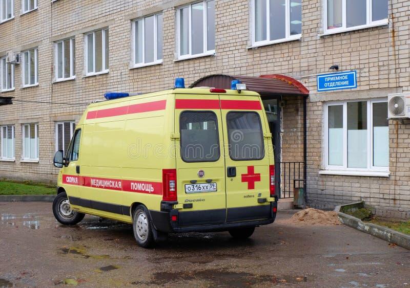 Carro amarelo da ambulância imagem de stock royalty free