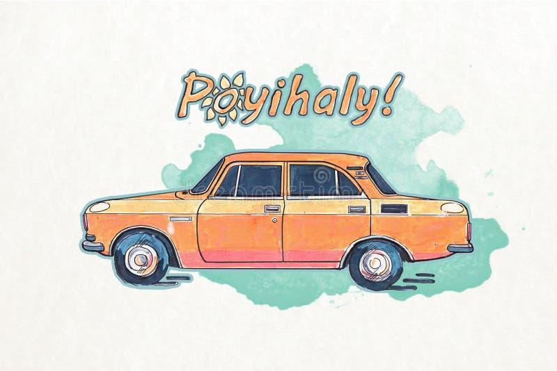 Carro ucraniano fotografia de stock royalty free