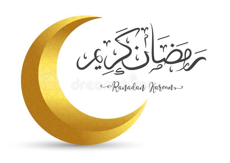 Cartão árabe da caligrafia de Ramadan Kareem projeto islâmico com tradução da lua do ouro de celebridade islâmica 'de Ramadan Kar ilustração do vetor